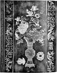 chinese-pattern.jpg